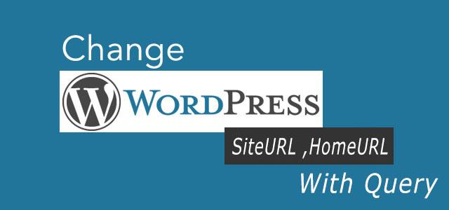 آموزش تغییر آدرس سایت وردپرس توسط کوئری