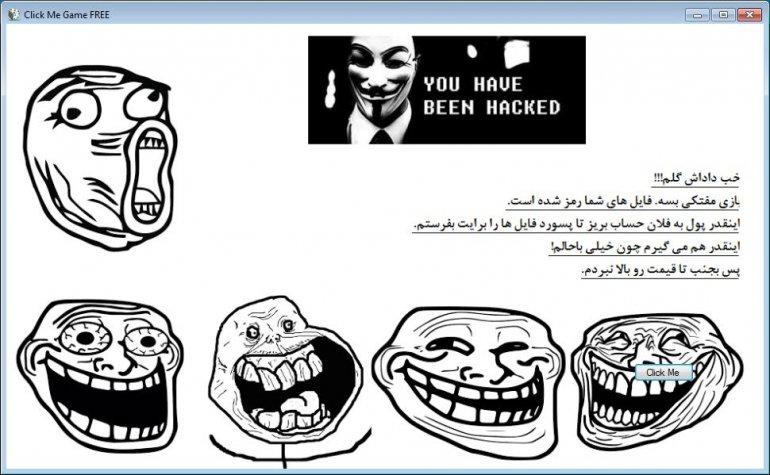 """""""click me"""" بد افزار یا باج افزار ایرانی!"""